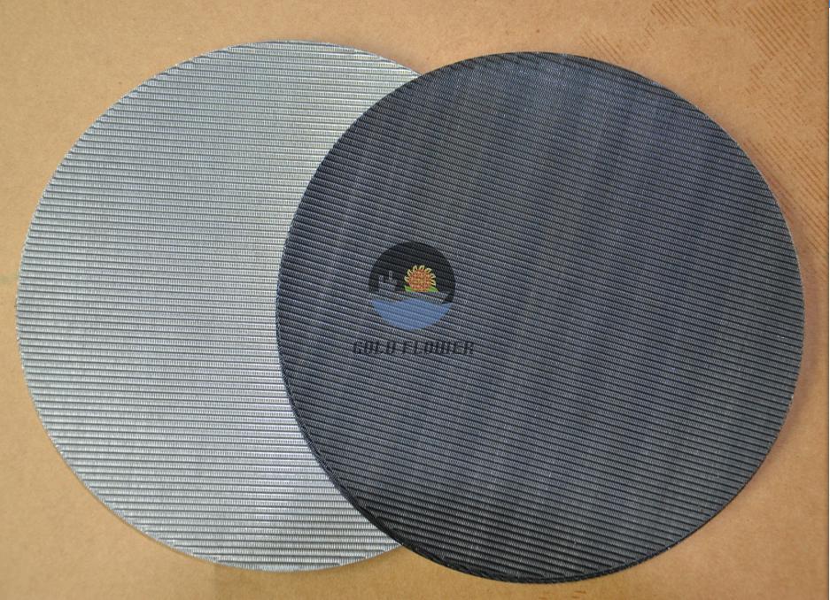 302mm Filter Piece