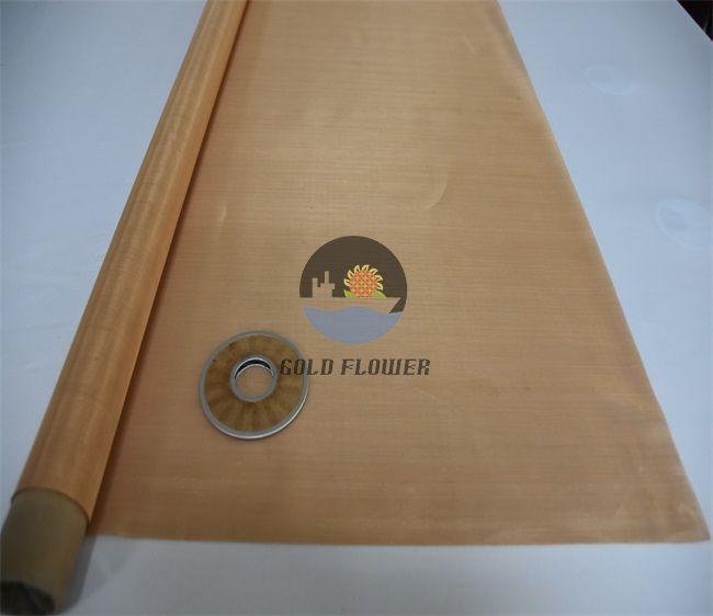 Powder Filter Brass Mesh